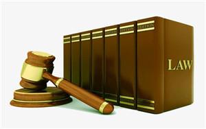 离婚协议是否导致婚姻关系终止
