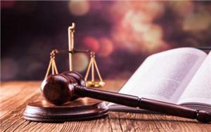 北京离婚律师:第二次起诉,法院大部分会判离