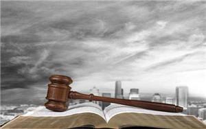 """重庆离婚律师:离婚财产纠纷中法院如何分配才""""公平""""?"""